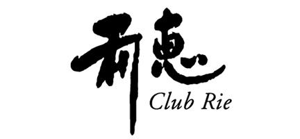 club 利恵