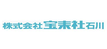 株式会社宝未社石川