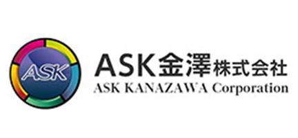 ASK金澤株式会社